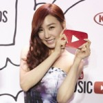 feature-photo-SNSD-Tiffany-at-YTMA-200x200